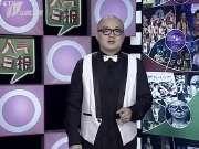 《人气日报》20110913:盘点华语电影经典再现影片