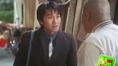 电影《喜剧之王》片段