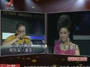 《中国红歌会》20110821:总决赛5进3红歌之旅(下)