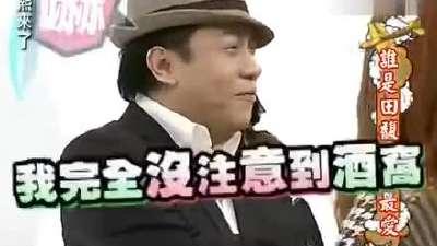 谁是田馥甄的最爱