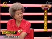 《养生汇》20110901:笑谈菊花助养生