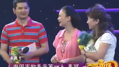 中国宠物美容第一人——莱丽