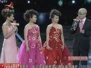 《中国红歌会》20110712:50进30第四场