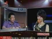 《中国红歌会》20110624:120进80第六场
