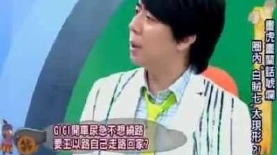 """画虎画兰话唬烂 圈内""""白贼七""""大现形"""