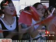 《中国红歌会》20110619:中国红歌会120进80 第一场