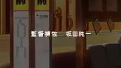 回忆永恒第2季OVA01