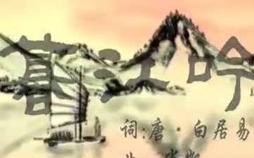 《虹猫蓝兔水墨动画》第32集