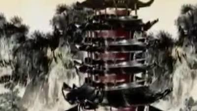 《虹猫蓝兔水墨动画》第04集