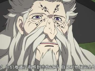 點擊觀看《魔笛MAGI 第二季 15话(魔奇少年第二季)》