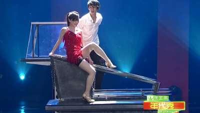 文沛然 李金铭《限时魔术秀》-2014深圳卫视春晚