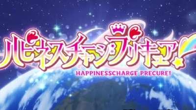光之美少女Happiness charge 01