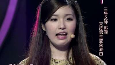 港剧女神叶璇:看帅哥解乏 东北男人受歧视愤怒离场