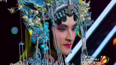张远京剧反串王菲经典 东方不败大战六指琴魔