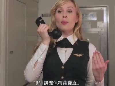 飞机上为什么不能用手机
