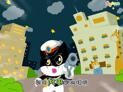 黑猫警长儿歌简谱