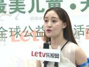徐海星:看《歌手》特别喜欢茜拉和邓紫棋