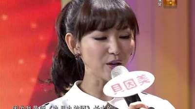 陈少华现场演唱《九月九的酒》-宝贝大猜想