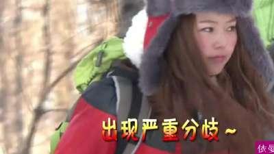飞雪闯关冬大结局(下)