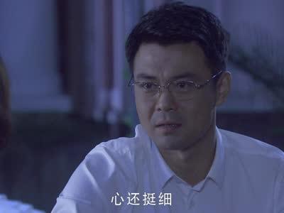 谎背分集剧_电剧谎背剧分集介绍