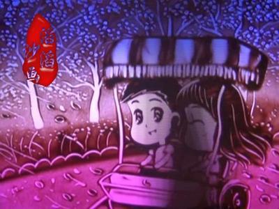 卡通沙画 创意婚礼沙画视频 生日求婚沙画