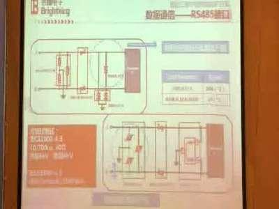最新的智能三表电路保护设计方案