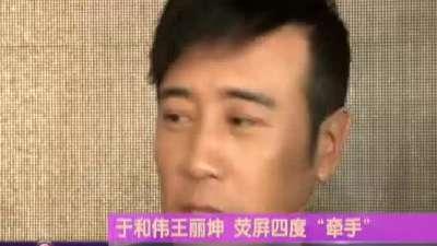 吴亦凡刘亦菲吻戏