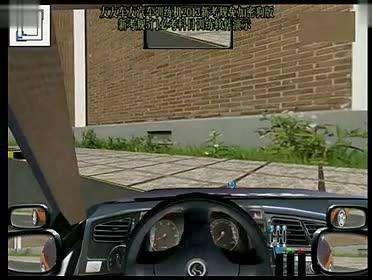 驾照考试科目二坡道定点停车和起步技巧