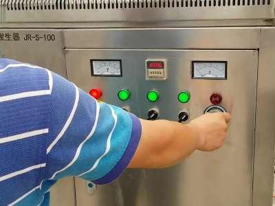 臭氧发生器- 在线观看