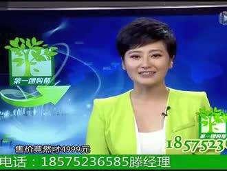 深圳都市频道《第一团购帮》海悦湾节目_百度