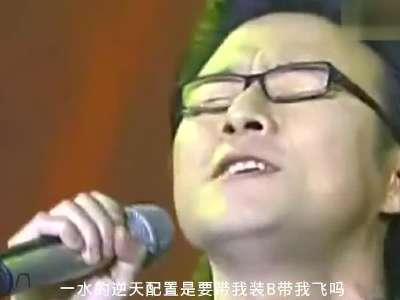 狠狠咻狠射影院_xdacn最新新闻类吐槽节目《新闻咻》03