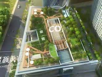 绿地绿色办公楼- 在线观看