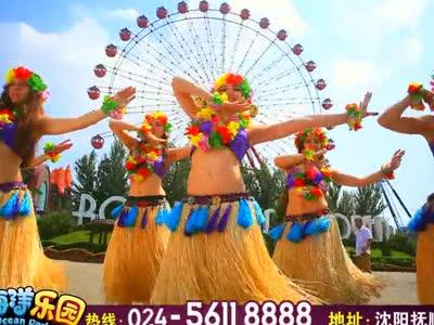 传优酷 皇家海洋乐园 暑期广告片