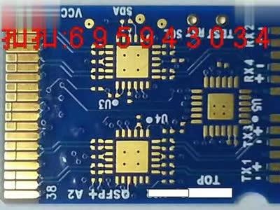 pcb印制插头|印刷电路板|印制电路板|印制插头制造商