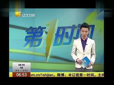 关爱老人公益广告 关爱老人公益广告 中国梦公益广告图片