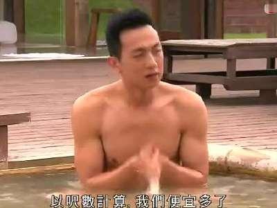 悠游03-雾岛-天价级温泉住宿享受