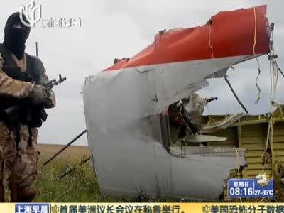 马航mh17客机坠毁事件特别报道:马航飞机飞过战区