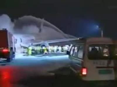 1998年9月10日晚东航飞机迫降真实记录