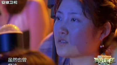 张淇张赫宣《逝去的爱》-我为歌狂