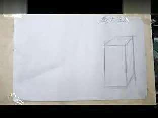 长方体的画法