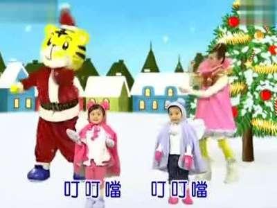 巧虎儿童歌曲 圣诞节快乐 叮叮铛儿童舞蹈教程