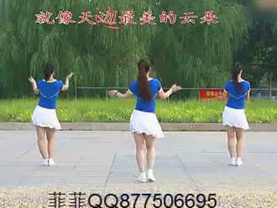 小苹果广场舞教学视频背面展示_筷子兄弟小苹