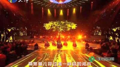 少儿舞蹈《万物生》-2013天津卫视春晚