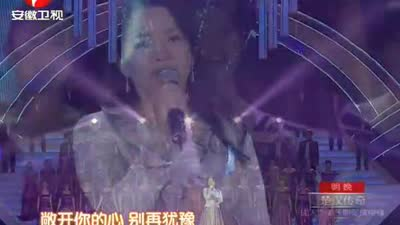 2012热播剧主题曲串烧