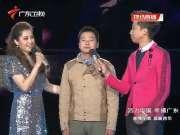 汪峰《怒放的生命》《北京北京》《飞得更高》-2013广东卫视跨年晚会