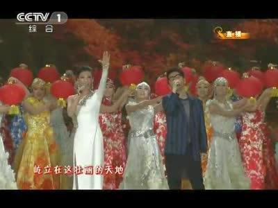 《蛇年春晚之美丽中国》20130209:沙宝亮徐千雅唱赞歌