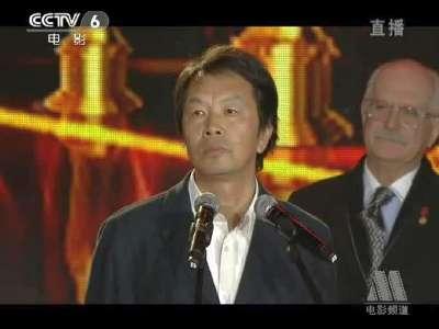 朗朗演奏《我爱你中国》