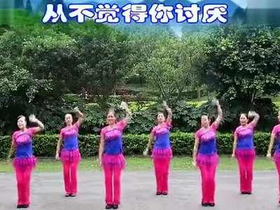 场舞_信息中心 广场舞小苹果背面   泳儿的广场舞小苹果背面教学方法建议你