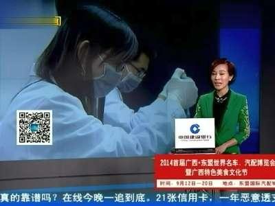 深圳:华大基因研究院宣布埃博拉病毒检测试剂研制