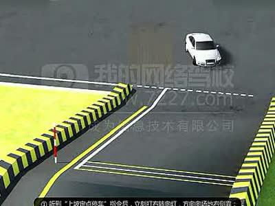 2014最新科目二坡道定点停车和起步高清
